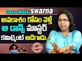 Famous choreographer asked me commitment when I was 16: Dance Master Swarna