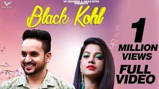 Blackkohl – Partap Khaira – Neetu Bhalla