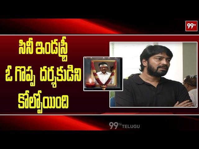 Actor Allari Naresh Homage To Director Kodi Ramakrishna | 99TV TELUGU