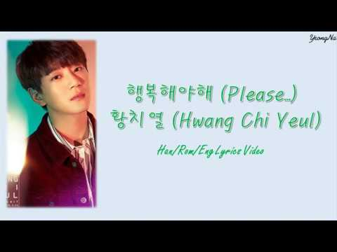 [Han/Rom/Eng]행복해야해 (Please...) - 황치열 (Hwang Chi Yeul) Lyrics Video