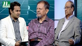 Market Watch | মার্কেটওয়াচ | EP 934 | Stock Market and Economy Update | Talk Show