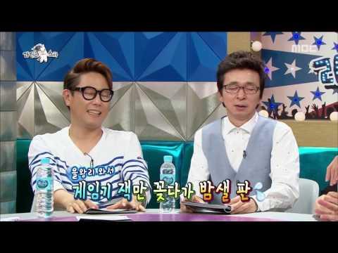 [RADIO STAR] 라디오스타 - Kangta go to hotel in Eurwang with Yang Se-chan? 20160727
