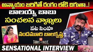 First time, Balayya opens up about row over his comments o..