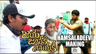 Jaya Janaki Nayaka Hamsaladeevi making video- Bellamkonda ..