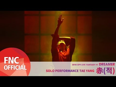[DREAMER] TAE YANG – 赤(적) Solo Stage Video of 2018 SF9 LIVE FANTASY #1