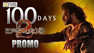 Baahubali 2 Movie 100 Days Trailer