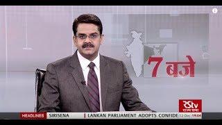 Hindi News Bulletin | हिंदी समाचार बुलेटिन – 12 Dec, 2018 (7 pm)