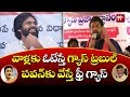 Hyper Aadi Hulchul  at Janasena Meeting in Guntur