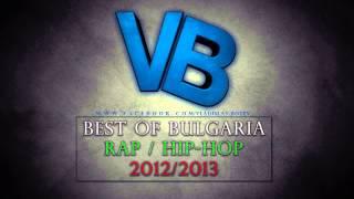 Best of Bulgaria [Rap & Hip-Hop Mix] (2012-2013) * Part 1