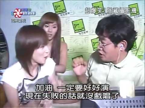 天上智喜CSJH - 隱藏攝影機Hidden Cameras3/5