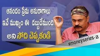 Naga Babu on money making & its value- Episode 2..