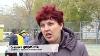 ЖКХ. Карта России. Ребята двора (28 серия)