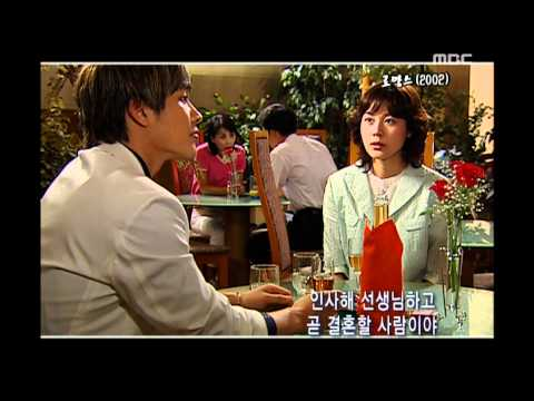 Happy Time, Masterpiece Theater #10, 명작극장 20080127
