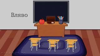 Ориентиране в пространството - Математика 1 клас | academico
