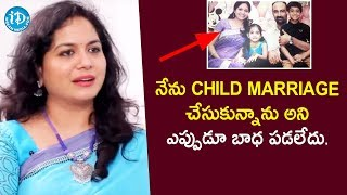 I have no regrets about my child marriage - Singer Sunitha..