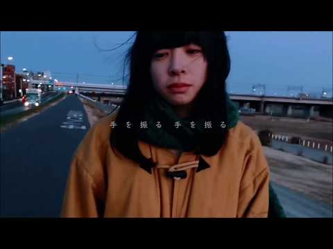 The Cheserasera「最後の恋」Music Video