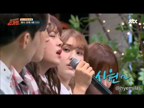 Sejeong singing If I Ain't Got You [COMPILATION]