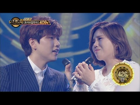 [Duet song festival] 듀엣가요제 - San dle, Fantasy duet! 'Twe people' Sing passionately~ 20160603