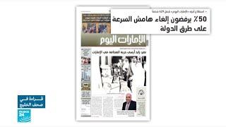 السعودية.. وزارة الصحة تبدأ استخدام تقنية الواقع الافتراضي لإزالة ...