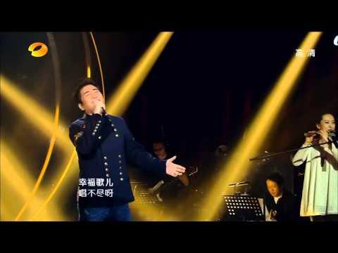 20130201【我是歌手】沙寶亮 《瀏陽河》
