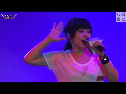 戴愛玲 4 對的人(1080p)@2014 PUMA螢光夜跑[無限HD]