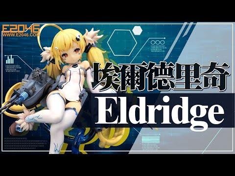 Eldridge Sample Preview