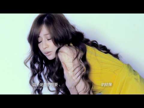 王心凌Cyndi Wang 忘了我也不錯  官方HD MV