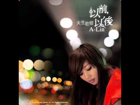 A-Lin - 現在我很幸福 cover by Gina