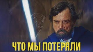 Если бы Disney не купила Звездные Войны