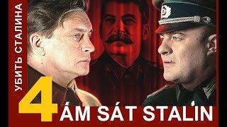 Ám sát Stalin / Kill Stalin - Tập: 4 | Phim tình báo chiến tranh | Star Media (2013)