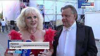 Омский государственный Музыкальный театр сделал подарок жителям Тары