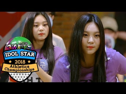 Umji Has Really Changed!!! Tables are Turned in an Instant! [2018 ISAC Ep 3]