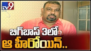 Sri Reddy & Nagbabu will add different color to Bigg B..