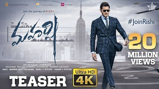 #JoinRishi - Maharshi Official Teaser