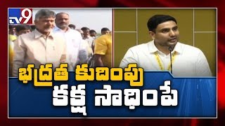 TDP condemns AP govt''s decision to downgrade security cov..