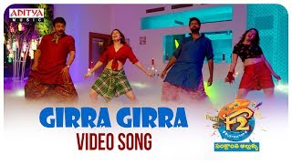 Tamannah's Lungi Video Song Is Out- F2 Movie..