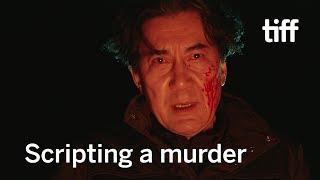 Palme d'Or Winner Hirokazu Kore-eda's Autopsy of Courtroom Filmmaking | THE THIRD MURDER | TIFF 2018