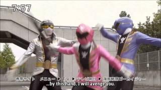 Kaizoku Sentai Gokaiger Episode 41 Preview (HD)