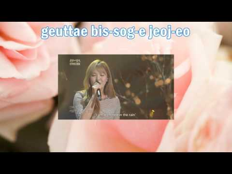 Red Velvet - Goodbye   레드벨벳 - 안녕 Lyrics