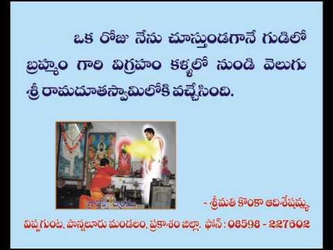 Brahmam Gari Kalagnanam In Ebook