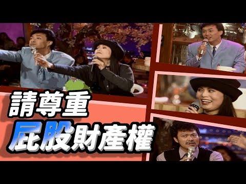 就是要費玉清與陳小雲同框演唱-愛情恰恰