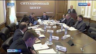 Александр Бурков начал цикл совещаний с главами районов