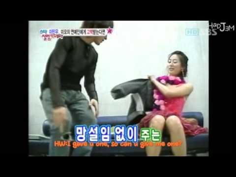 2005 Shinhwa Minwoo-Hidden Camara(+Andy)