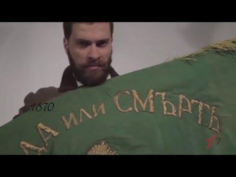 100 Years Of Bulgarian Men