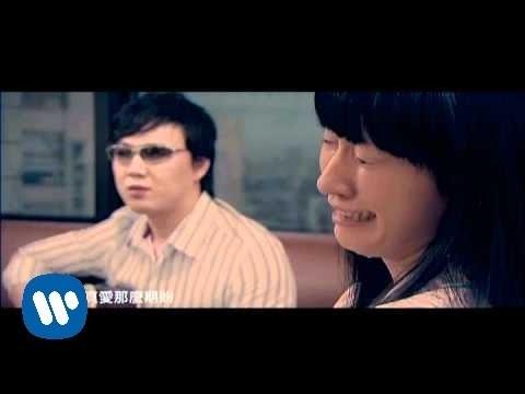 蕭煌奇 只能勇敢完整版MV-華納official HQ官方版MV