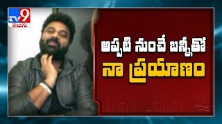 DSP reveals details of item song in Allu Arjun's Pushpa..