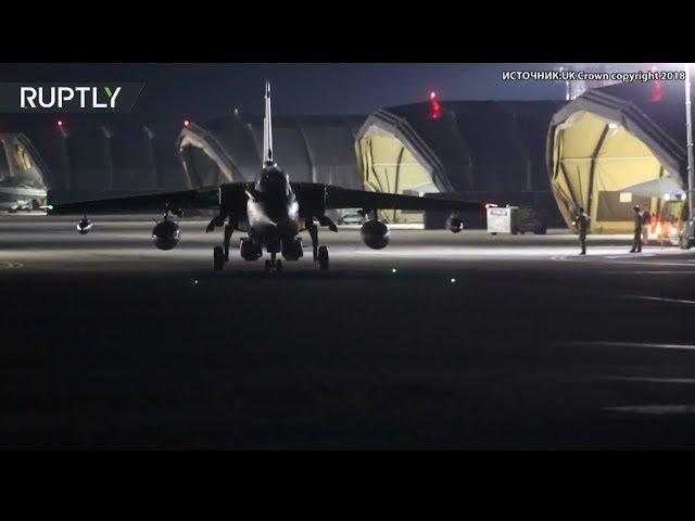 Видеозапись подготовки британских самолётов к бомбардировке сирийского Хомса