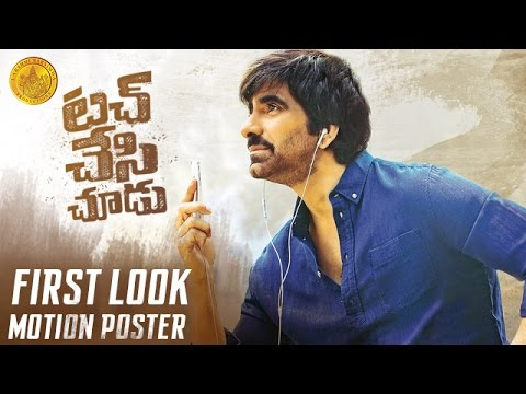 Touch-Chesi-Chudu-Motion-Poster