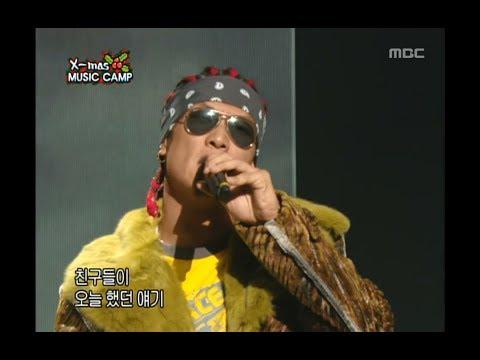 god - Ordinary day, 지오디 - 보통날, Music Camp 20041218