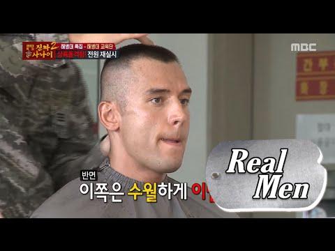 [Real men] 진짜 사나이 - Organization mental breakdown! 'Hair trimmer haircut' 20151101